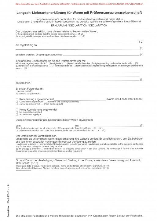Lieferantenerklärung, Langzeiterklärung für Waren mit Präferenzursprungseigenschaft  - Stand Juli 2020, VPE 100 Stück